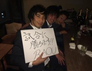 RAOUキックボクシングジムで福岡最強の男になる。