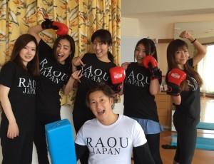 東京の恵比寿でRAOUキックボクシング特別レッスン!!