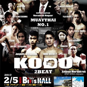 KODO 2BEAT 2017年2月5日(日)at Bitts HALL!