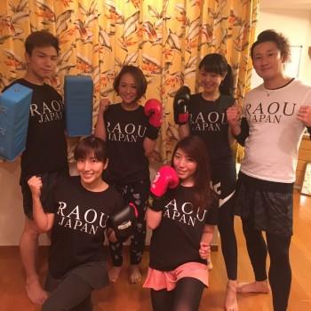 東京出張!ポジティブスターヨガ&RAOU JAPANキックボクシングジム!