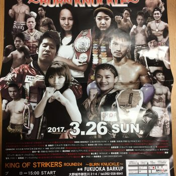 KING OF STRIKERS 〜ROUND24〜 in FUKUOKA BARKUP