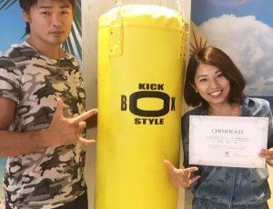 日本初!女性第1号!キックボクシングフィットネストレーナー資格取得♡
