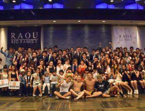 株式会社RAOU JAPAN3周年Party!!!