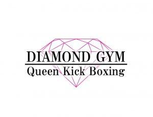 Diamond Gym Queen Kickboxing♡女性限定キックボクシングジム♡