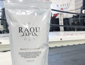 RAOUオリジナルプロテイン販売開始💪‼️
