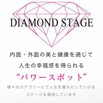 5月14日Diamond stageは3周年を迎えました💖
