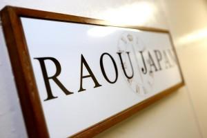 RAOU JAPAN 看板
